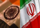India-Iran trade ties not to be influenced by recent regional developments